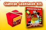 chinese_cookbook_image__0001