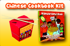 chinese_cookbook_image__0001